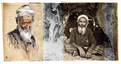 Vieux pêcheur à Socotra, Yémen - encre et aquarelle avec composition photo. Extrait de